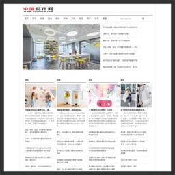中国资讯网zguonew.com截图