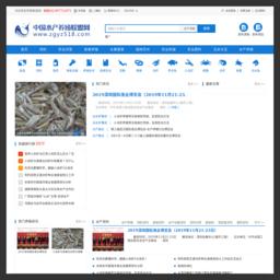 中国养殖联盟 http://www.zgyz518.com