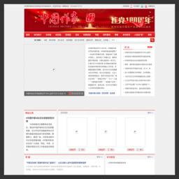 中国作家-中国作家杂志社网
