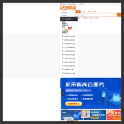 找商网-中国领先的B2B电商 采购批发网_百度爱采购合作平台www.zhaosw.com