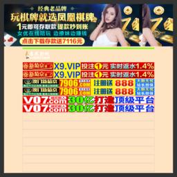 织里圈-织里同城,织里信息网,织里论坛,织里童装,找工作、找房子、找加工厂、二手信息就上织里生活门户网zhiliq.com_网站百科