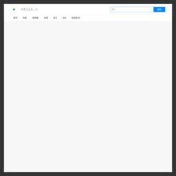 珠海市气象局(台)-珠海气象公众服务网