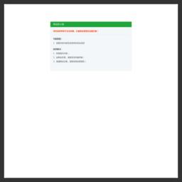 中考帮_中考问答百科