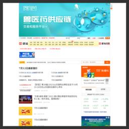 中國豬e網