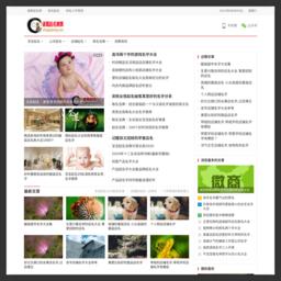 诸葛起名测算网网站截图