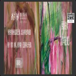 卓克艺术网www.zhuokearts.com_中国大型艺术类商业门户网站_最新拍卖资讯_最全艺术家库截图
