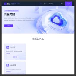 紫云星座_网站百科
