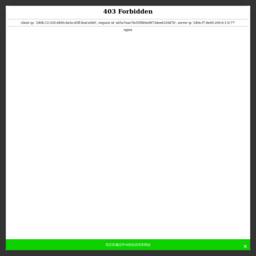 浙江政府门户网站