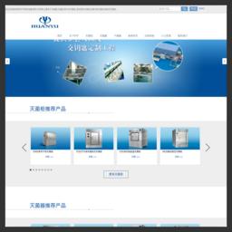 张家港市环宇制药设备有限公司_网站百科