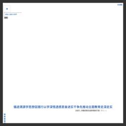 浙江社科网