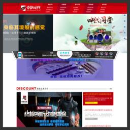 7D互动电影院加盟品牌