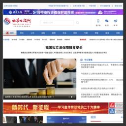 证券日报网网站缩略图