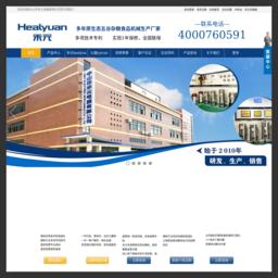 广东全自动商用豆浆机厂家