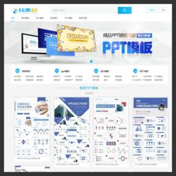 中国素材网_素材天下_素材中国_站长素材_素材网_免费图片素材下载