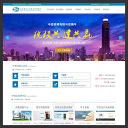 北京中思远信息科学研究院