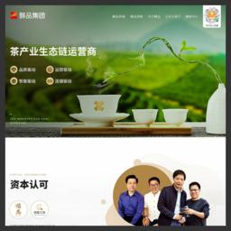 【醉品茶城】www.zuipin.cn的网站综合信息_购物没得比官网