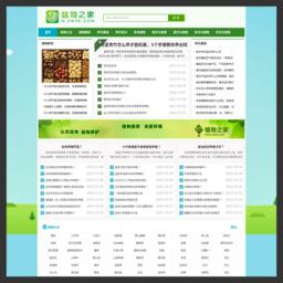 植物之家 - 我的植物网站 - 最专业的植物网