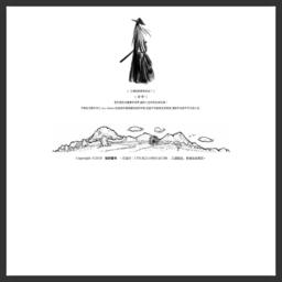 知轩藏书网站缩略图