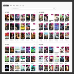 针织面料 - 针织布料 - 绍兴秋舟纺织品有限公司高品质针织面料供应商