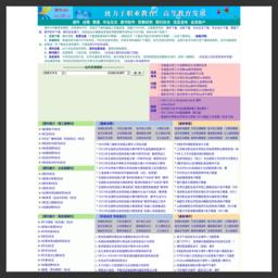 资源天下kj008_网站百科