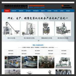 粉剂包装机_全自动颗粒包装机_给袋式包装机-河南博友自动化设备有限公司