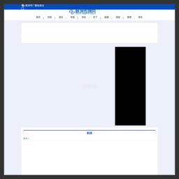 株洲传媒网