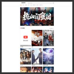 郑州汽车用品网