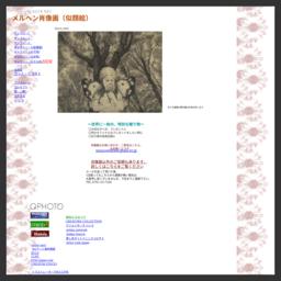 メルヘン肖像画(似顔絵)