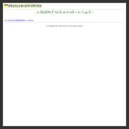 Jリーグ・プロ野球チップスカードの交換リスト