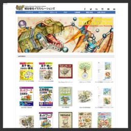 イラストレーター城谷俊也作品集
