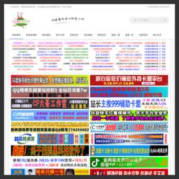 x6d.com缩略图