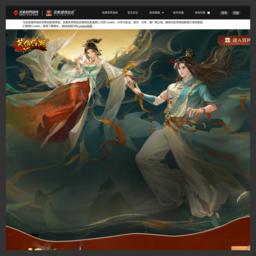 笑傲江湖官网网站缩略图