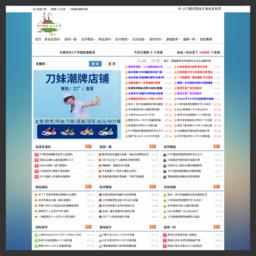 小刀娱乐网,小刀,小刀网,QQ业务乐园,QQ技术教程,刀网xd0.com