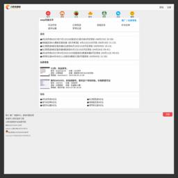小虾米游戏,玩的就是情怀-wap游戏-wap网游-wap页面文字游戏-河南省泡泡电子科技有限公司