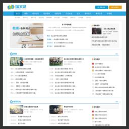 小学语文教学资源网