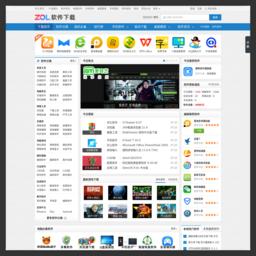 ZOL下載-免費軟件,綠色軟件