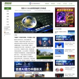 xilu.com的网站截图