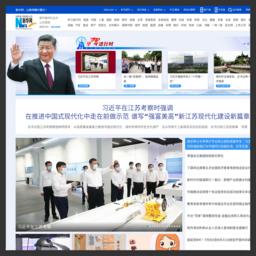 新华网_xinhuanet.com让新闻离你更近截图