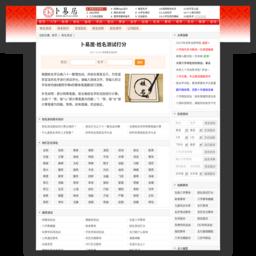 宝宝起名字测试_网站百科