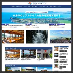 糸島のBBQ、ランチ、観光、海の家などの口コミ