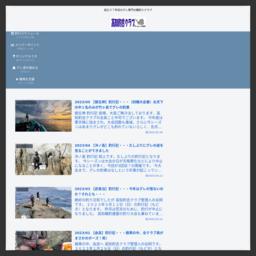 高知釣吉クラブ.com