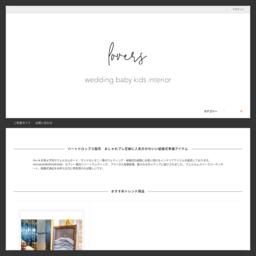 ハートドロップス.com