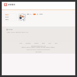搜狗云阅读 - 免费全本小说推荐_网站百科