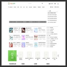 xs8.cn的网站截图