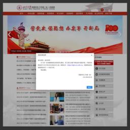 四川大学党委学生工作部处、武装部_网站百科