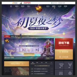 轩辕传奇II官网
