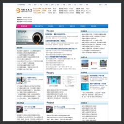 中国智能电器网