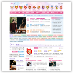 xzw.com的网站截图