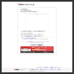 山本香奈衣 WebSIte