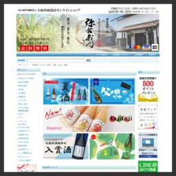 大和川酒造店は、江戸時代中期の寛政二年(1790)創業以来、九代にわたって酒を造り続けてきました。変わることのない清冽な飯豊山の伏流水を仕込み水として使用し代々の杜氏の一途な心意気によって「弥右衛門酒」をはじめとした銘酒を生み出してまいりました。 一方、使用する酒造好適米は、早くから自社田や契約栽培農家で収穫された無農薬、減農薬無化学肥料の良質な米に切り替え、自社の田んぼやそば畑を耕し、いのちを育む「農」の世界にも挑戦しております。 大和川酒造店は本物を追求する変わらぬ一途さと、世界を視野に入れた挑戦する勇気を、常に持ち続けて参りたいと思っております